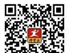 肉宅综合快送添加微信公众号rzt678点餐平台