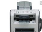 本人出售惠普打印 复印传真机一台耗材便宜