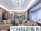 贵阳酒店拍摄,民宿拍摄,空间拍摄,样板间拍摄