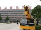 城市巨人16米高空作业车专业厂家现车直销1年0.1万公里8.3万