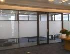 天津市市区供应玻璃隔断 安装制作厂家 价格优惠