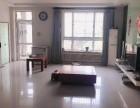 小海地 海天馨苑 3室 2厅 136平米 出售海天馨苑