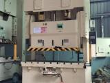 出售金豐200T雙軸C型沖床 東莞二手機械設備回收轉讓