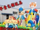 儿童充气气模玩具 充气城堡厂家直销