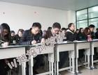 成都中小学辅导班深圳高中高考文综历史,地理,政治培优