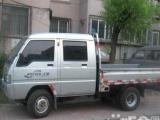 微货车拉货以及搬家价格优惠