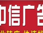 楚王陵对面世贸外街三楼精装出租 中信广告