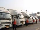 专业长途搬家车一一长途送货、跨省异地长途搬家、专车运送