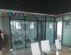 兴大商务港 150平精装修俯瞰广场急租近金鼎国际