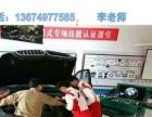 新乡学生到郑州北方汽修学校学汽修技术
