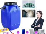 廠家生產水性壓敏膠壓敏膠粘劑免費試樣 當天發貨