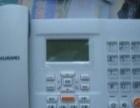 安装0731+8位长沙区域无线座机