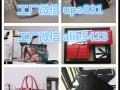长春高仿包包,名表,鞋帽,衣裤,皮带,1 1工厂高精仿