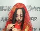 衢州专业培训美甲化妆半永久的学校