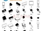 IC元器件配套 电子元器件 ic芯片 集