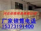 上海斯米克 S331 ER5356铝镁焊丝