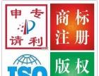 申请商标专利?ISO?有机食品 高新企业全国较快!