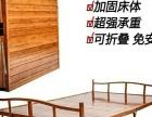 低价出1.2米竹板折床