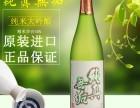 辰源高诚招代理商日本酒水咖啡