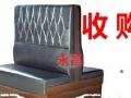 长期收购实木桌椅、韩餐、火锅桌理石桌、沙发