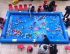 沈阳儿童充气城堡租赁,钓鱼池租赁,篮球机摇摆机租赁!