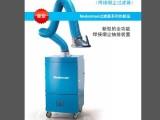 小型移动式焊烟净化器 工业除尘器 烟尘收集器 废气处理设备