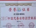 庄文展手机维修培训学校招生(提供住宿)