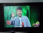 出售液晶电视32吋(700元)