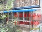 东花市防盗窗防盗网安装防护栏电焊氩弧焊加工