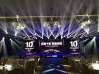 深圳演出公司 庆典晚会策划 演出节目 舞台搭建 发布会