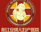 江城哪家医院有人流