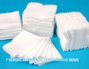花都区口罩批发,广州市内及周边地区可送货,医用防护口罩