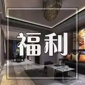 黄冈装修黄冈海天金秋9月 钜惠全城 京牌大店试营业