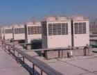 江门二手中央空调回收公司
