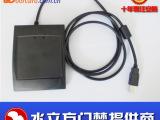 新长远直销 USB IC读写器 桌面发卡器 USB虚拟COM口I