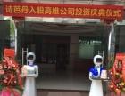 送餐机器人租赁加盟 工程机械 投资金额 1万元以下