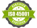 麗水ISO45001認證咨詢機構 一站式服務