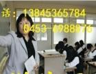 牡丹江万洋外国语日本留学、日语初中高级培训
