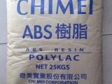 台湾奇美PA-757F食品级ABS南通扬州镇江报价
