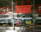 【万人高校】西安财经大学食堂档口转让--房产网