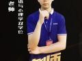 荆州小学初高中英语家教小升初英语补习初三英语一对一辅导