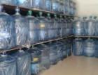 张家口神水 白龙泉桶装水配送服务