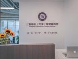 天津有关房产归属寻找律师
