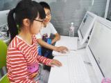 华夏未来创客教育,寓乐湾创新教育