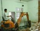 合肥打墙打孔,破碎混凝土,打地砖楼,层清理大小工装