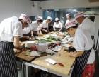中式烹調師免費培訓開課了