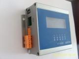 捷创信威AT-820深圳智能温湿度探测报警器厂家直销