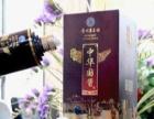 茅台镇古酿坊酒业酱香型白酒中华国酱20年,纯粮酿造
