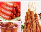 青海正新鸡排招商官网 开小吃鸡排加盟店的选择