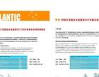 自动变速箱养护项目向广西各地区招代理